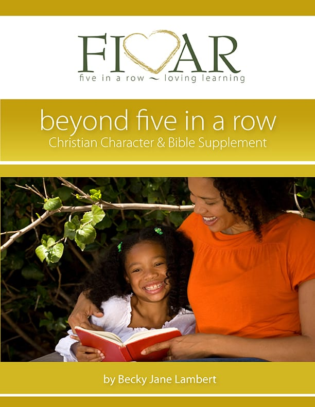 Beyond FIAR - Bible Supplement